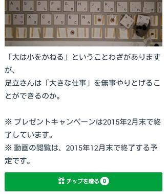 IMG_20170409_223441.jpg