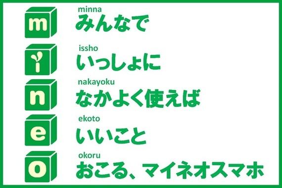 L_image_(6).jpg