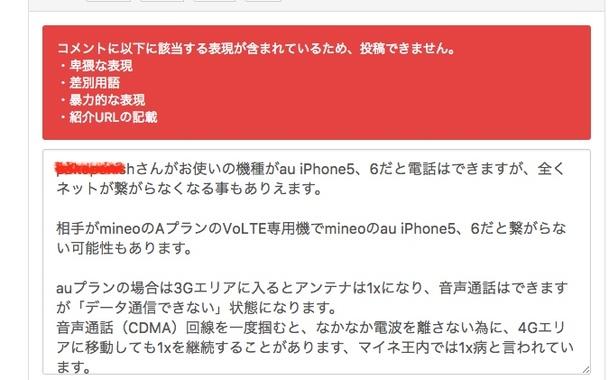 スクリーンショット_2017-10-14_11.24.41.jpg