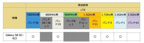fullsize_image_(1).jpg
