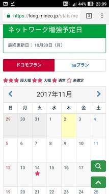 Screenshot_20171102-230918.jpg