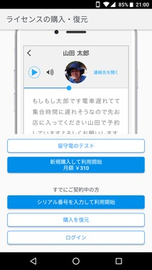 Screenshot_20171207-210008.png