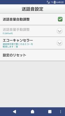 Screenshot_20171222-064925.png