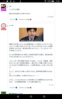 Screenshot_2018-02-16-12-58-59.png