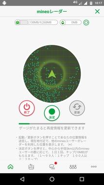 Screenshot_20180511-101755.png