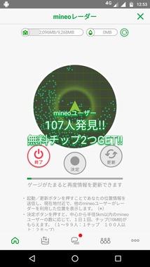Screenshot_20180511-125322.png