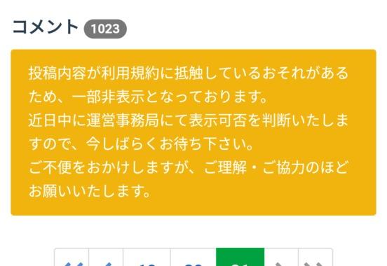 Screenshot_20180519-204431_2.png