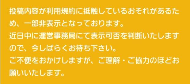 【MVNO】mineo 65枚目 YouTube動画>1本 ->画像>254枚