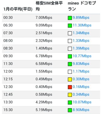 Screenshot_2018-05-26-23-18-39-1.png
