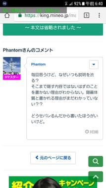 Screenshot_20180529-064040.png