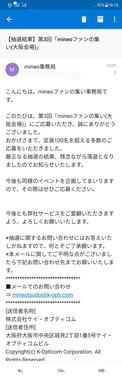 Screenshot_20180530-191527_1.jpg