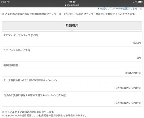 13BAFD5B-322D-4B0E-A1FA-83767698E29E.jpeg