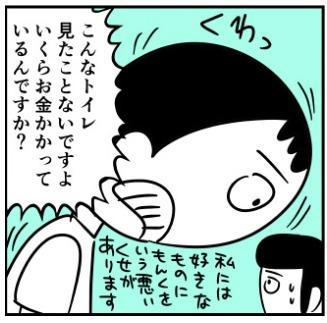 M_image-1.jpg