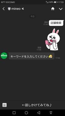 Screenshot_20180614-175328.png