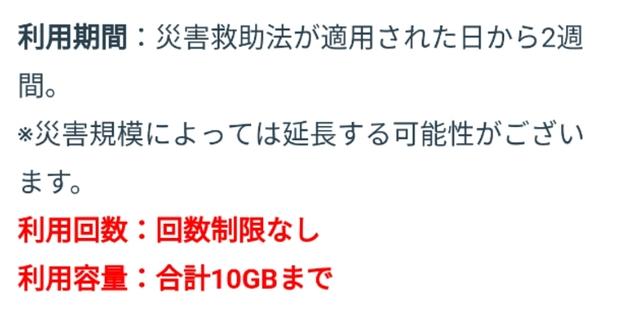 2018718_72033133.jpg