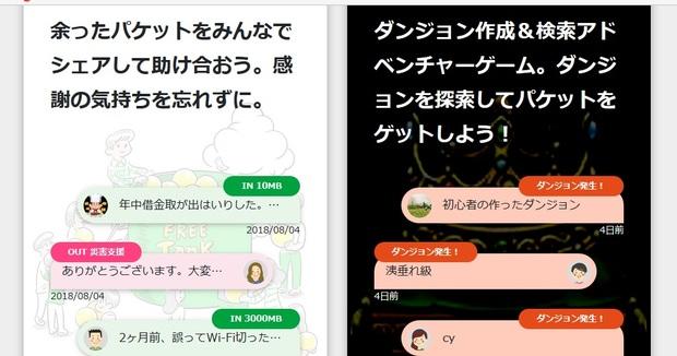 新しいビットマップ_イメージ_(4).jpg