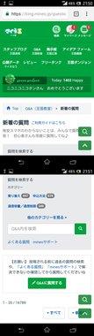 Screenshot_2018-08-02.jpg