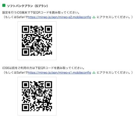 スクリーンショット_2018-09-05_9.55.10.png