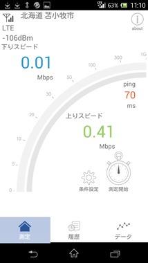 Screenshot_2018-09-03-11-10-45.png