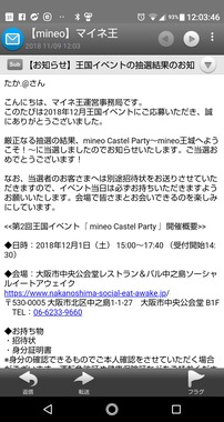 Screenshot_20181109-120348.png