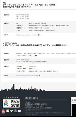 A__Gallery_175.jpg