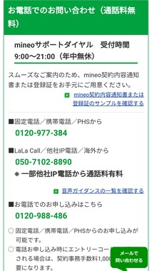 Screenshot_2019-01-25-23-04-56.jpg