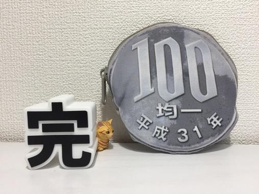IMG_3057.JPG