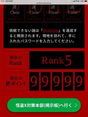 F0BCD95E-B826-45C9-9F5F-497CC5EB4852.png