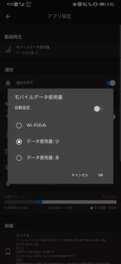 Screenshot_20190610_025241_com.netflix.mediaclient.jpg