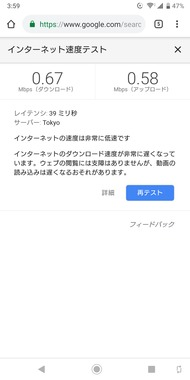 Screenshot_20190610-035922.png