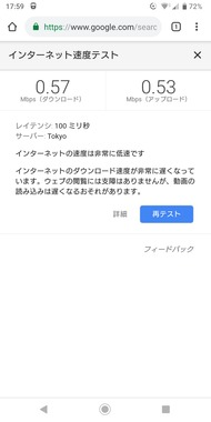 Screenshot_20190610-175946.png