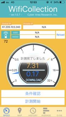 1BE3860D-9ECE-4DD0-9A20-09247F5AF4E6.png