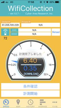320BC77D-9438-47DE-8E81-3F9850EAA9B9.jpeg