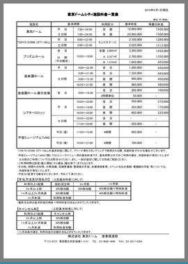 66773196-C1DD-434D-A66F-A40916EF22EE.jpeg