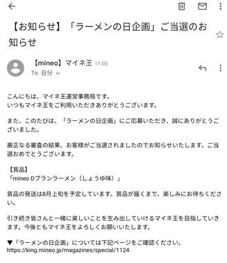 Screenshot_20190805_130331.jpg