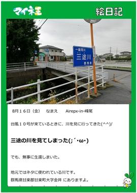 fullsize_image.jpg