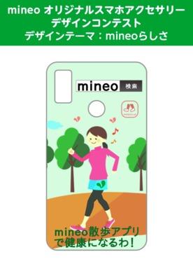 お散歩アプリ.png