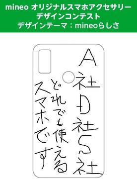 2fullsize_image3.jpg