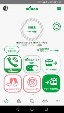 Screenshot_20190928-000231.jpg