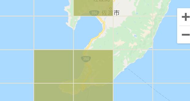 b19-12-07_佐渡_微小領域png.png