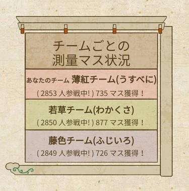 Screenshot_20191218-181703.jpg