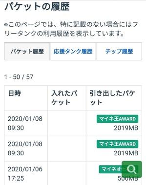 Screenshot_20200108-174743.jpg