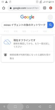 Screenshot_20200212-001421.jpg