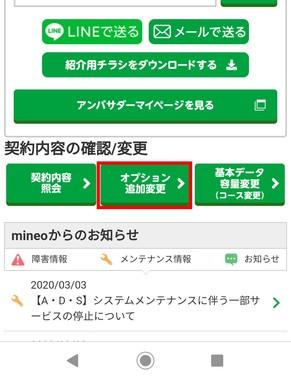Screenshot_20200302_102758.jpg