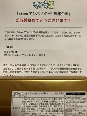 FB116059-03F4-498D-A85E-41D40900F7AD.jpeg