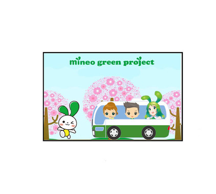 mineoバッテリーデザイン2.jpg