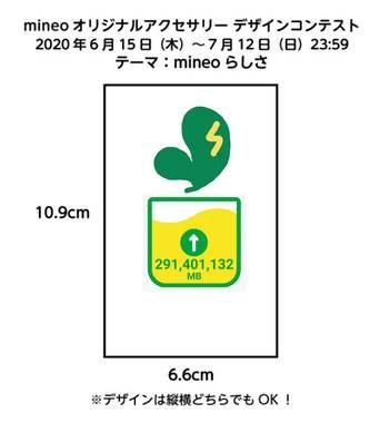 sketch-1592406340149.jpg