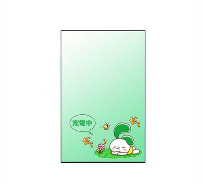 mineoバッテリーデザイン15.jpg