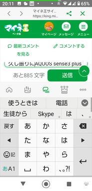 Screenshot_20201216-201159.png