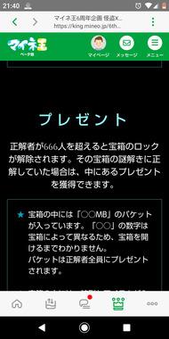 Screenshot_20210123-214051.png
